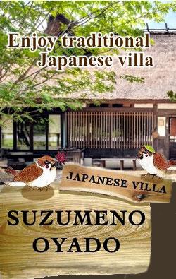 Rental Villa Suzumenooyado